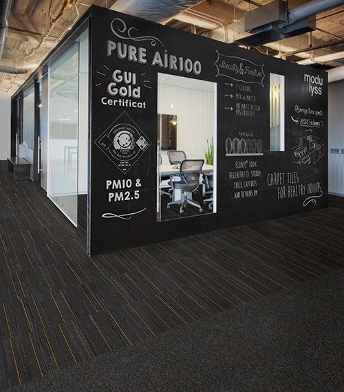 Pure Air100 dust-capturing carpet tiles